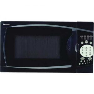 Magic Chef .7 Cubic-ft 700-Watt Microwave with Digital Touch (Black)